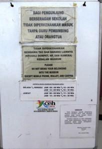 Ketentutuan dan jadwal buka museum tsunami aceh